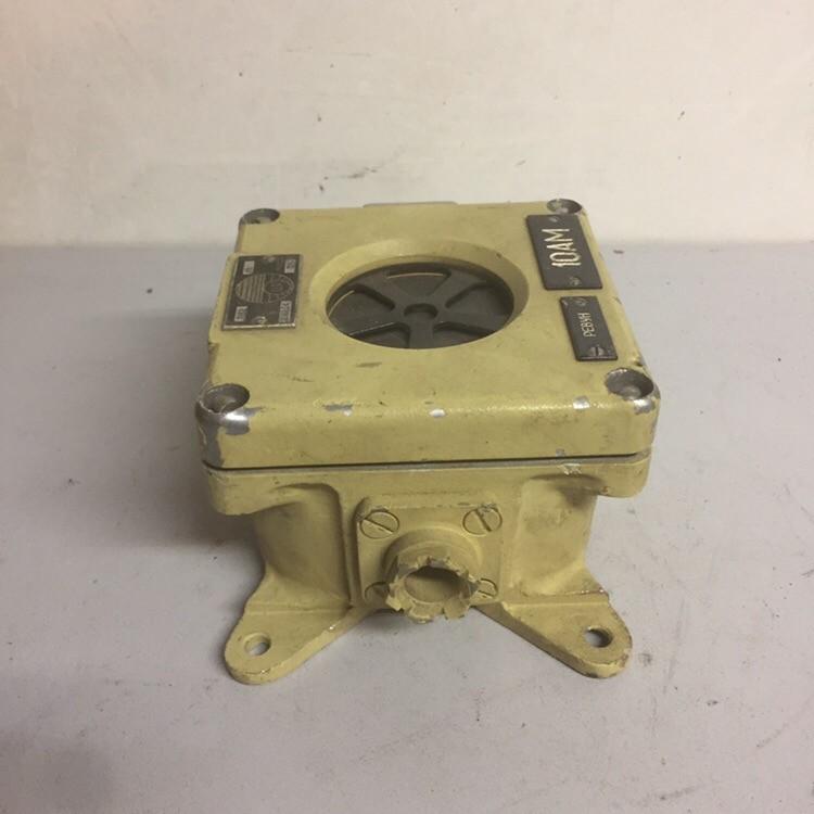 Engine Telegraph Howler