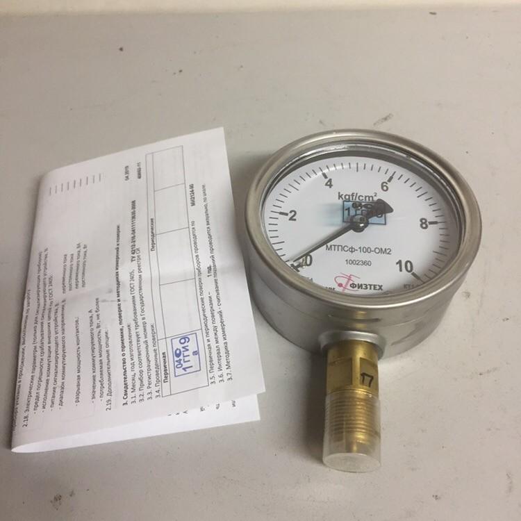 Манометр МТПСф-100-ОМ2 (0-10 кг/см2)