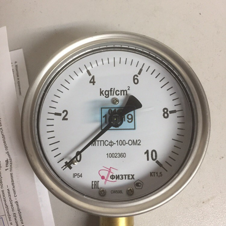 Manometer МТПСф-100-ОМ2 (0-10 kg / cm2)