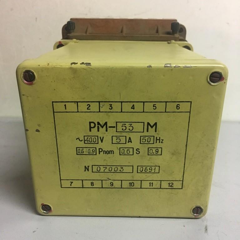 Реле активной мощности типа РМ-53М