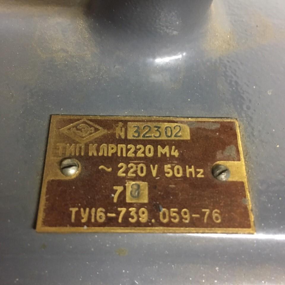 Ship howler bell KLRP-220