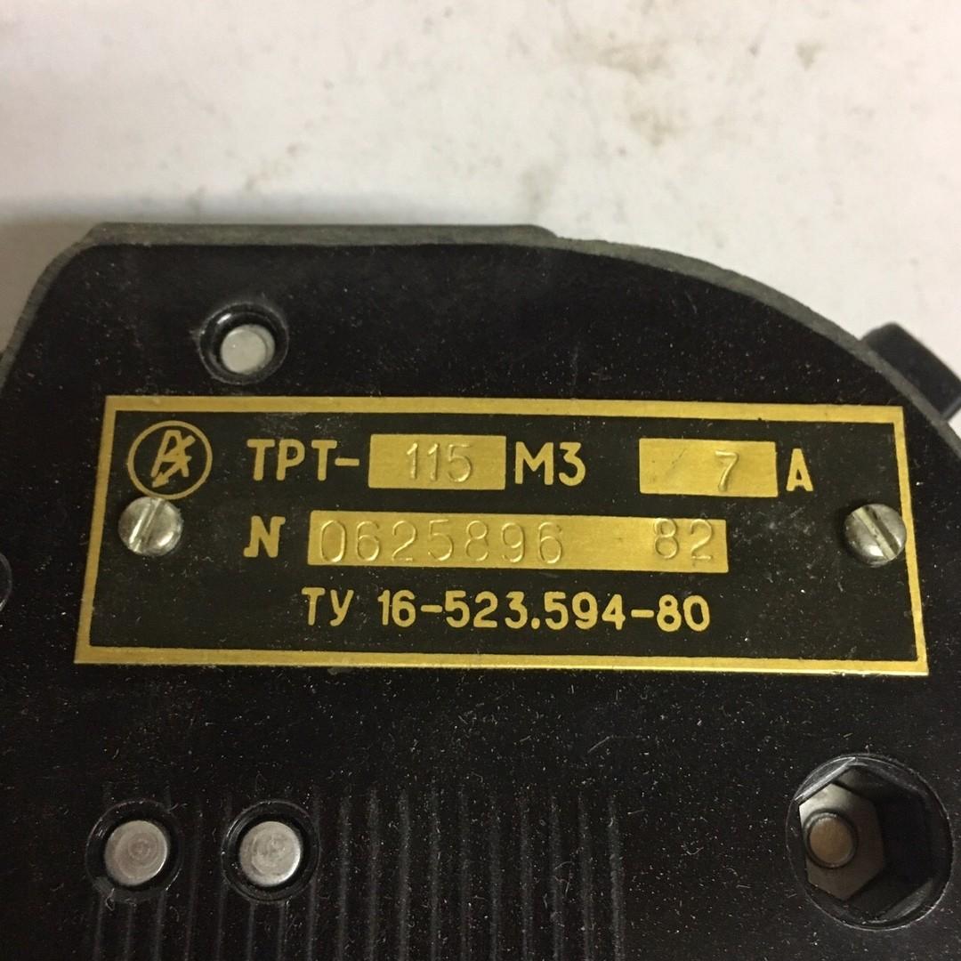 Реле ТРТ-115 М3 7А