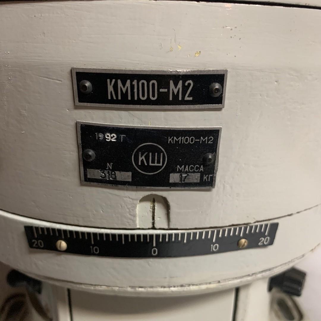 Compass KM100-M2 (KM100-2) + spare parts