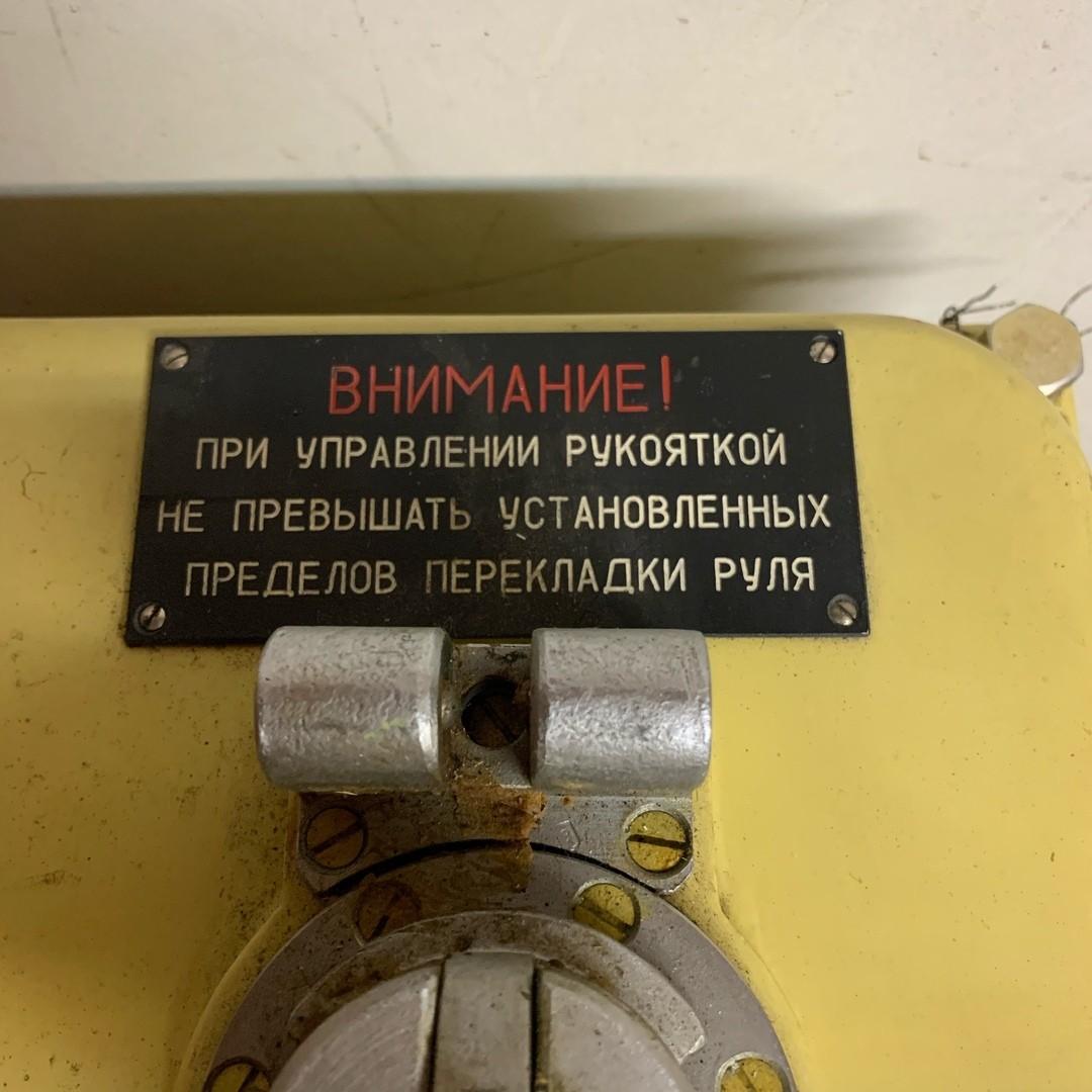 Исполнительный механизм ИМ-1