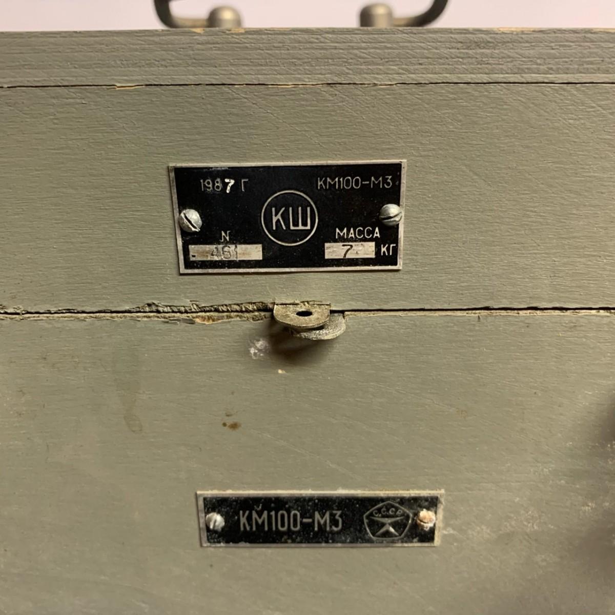 Compass KM100-M3 (KM100-3)