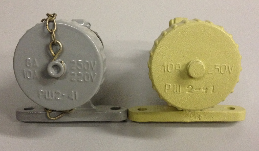 Розетка штепсельная РШ2-41