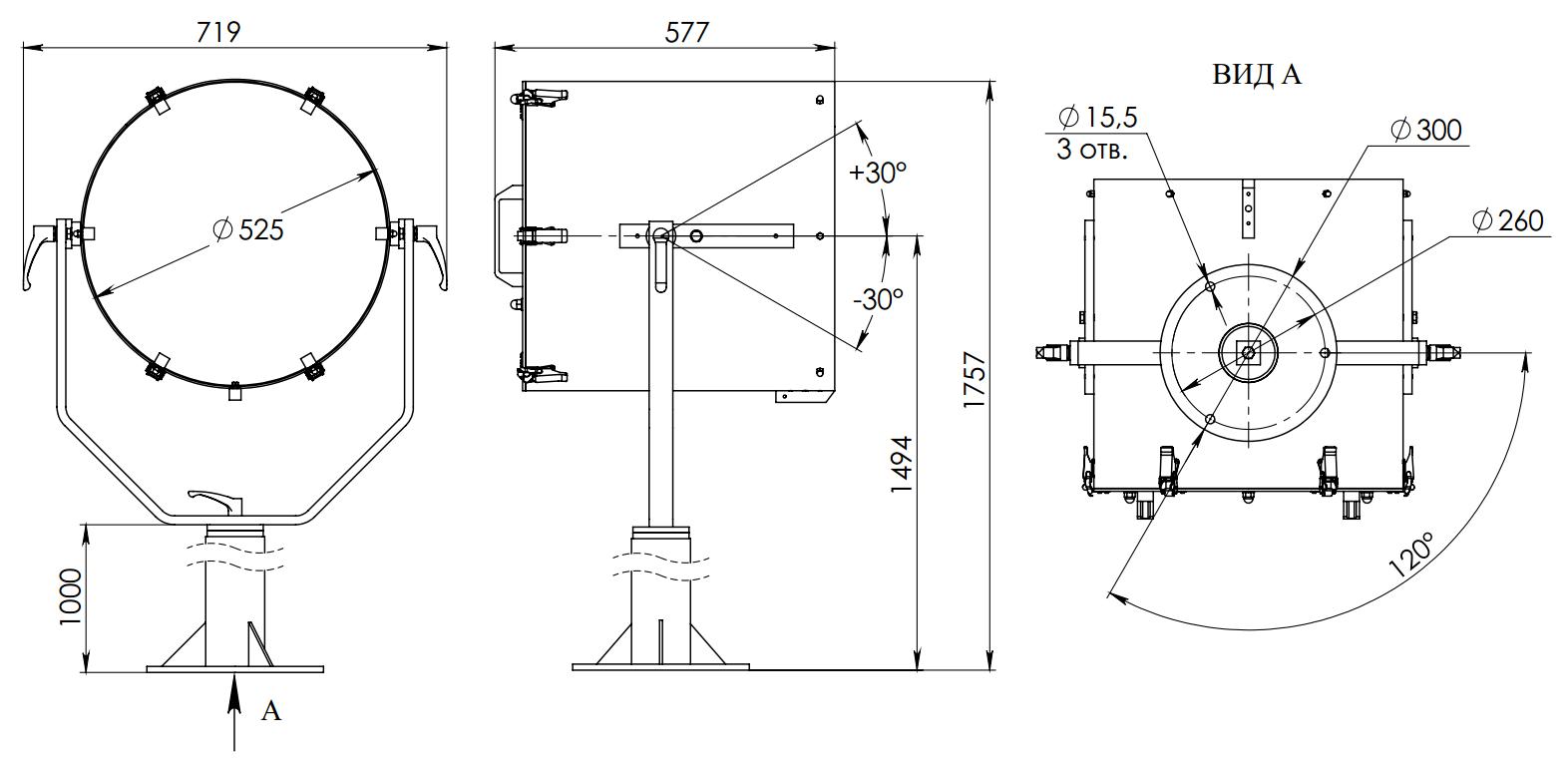 Прожектор на высокой стойке / ручное управление (DH/2)