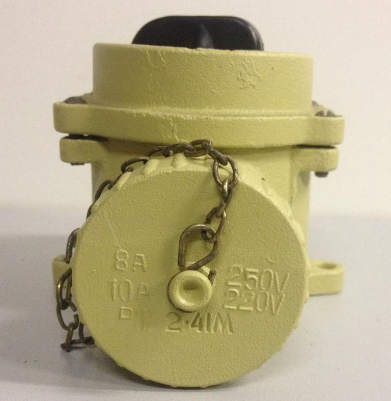 Розетка штепсельная с выключателем РШВ 2-41