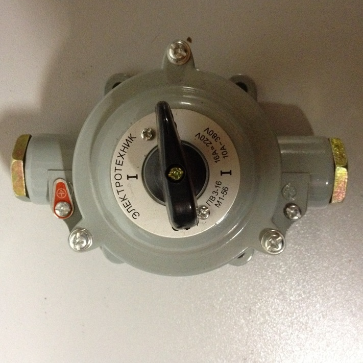 Герметичный пакетный выключатель ГПВ 3-16М1