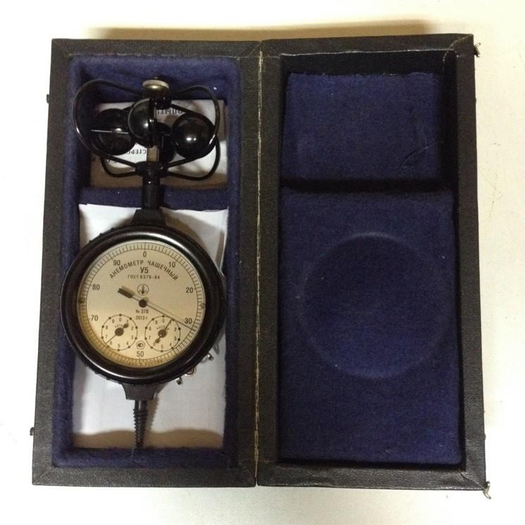 Анемометр МС-13