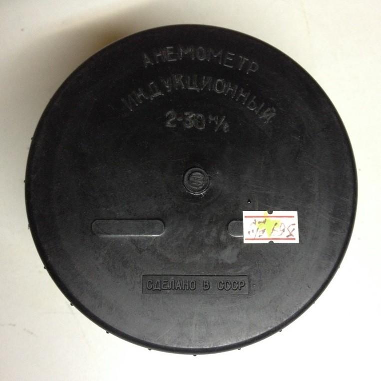 Анемометр АРИ-49