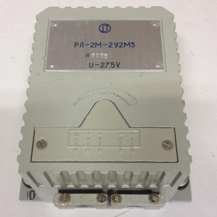 Реле РЛ-2М-2У2М3