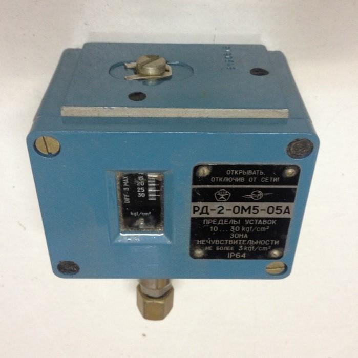 Реле давления РД-2-ОМ5-05А
