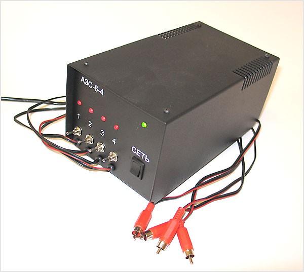 Автоматическая зарядная станция АЗС-6-4