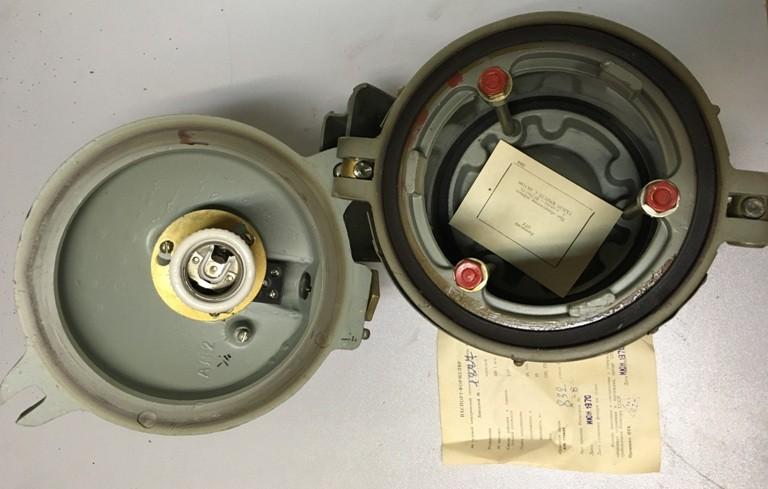 Светильник судовой СС-560
