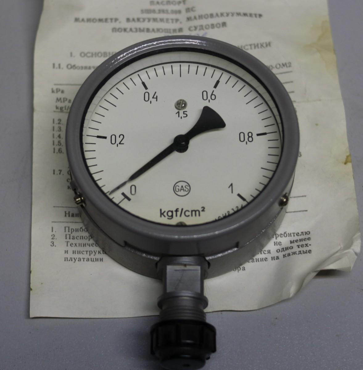 Манометр МТПСД-100-ОМ2 (0-1 кг/см2)