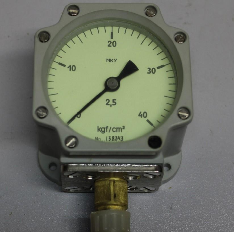 Манометр МКУ 0-40 (кг/см2)