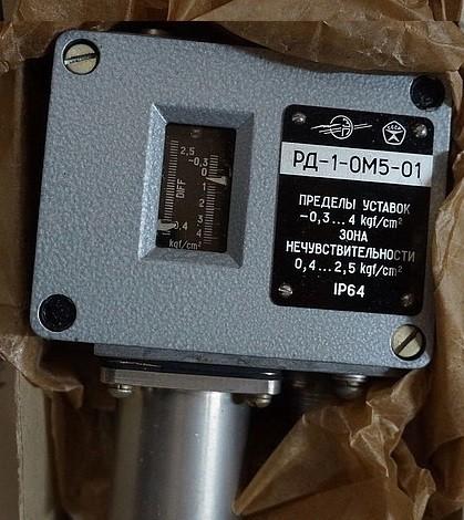 Реле давления РД-1 ОМ5-01