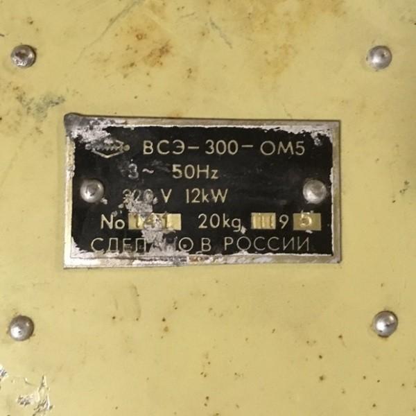 Водонагреватель ВСЭ-300 (с пультом) 380 В